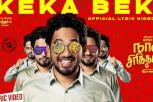 Naan Sirithal Movie - Keka Beka Song Lyric Song