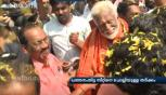 RSS Concerned Over Prospects Of Kummanam; Instructs Workers To Be More Active