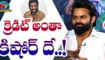 Sai Dharam Tej Speaks About Chitralahari Movie And Director Kishore Tirumala