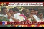 Karnataka Bypolls: HDK to Campaign for Somashekar in Hunsur Today