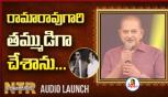 Super Star Krishna Speech at NTR Biopic Audio Launch