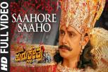 Saahore Saaho Full Video Song - Munirathna Kurukshetra