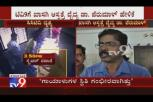 Bellary Car Accident Case - Victim Sachin Was Brought Dead To Hospital