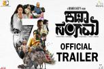Katha Sangama (Kannada) - Official Trailer