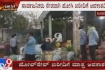 Strict Rules Implemented At Shivamogga APMC To Buy Necessary Items