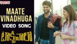 Taxiwaala Video Songs, Maate Vinadhuga Full Video Song