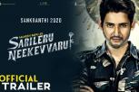 Sarileru Neekevvaru Movie Trailer