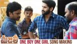 Majili Telugu Movie Songs, One Boy One Girl Song Making