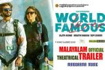 World Famous  Lover - Theatrical Trailer