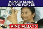 Mamata Banerjee Slams BJP And Central Forces | Lok Sabha Elections 2019