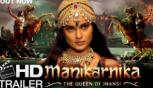 Manikarnika: The Queen of Jhansi, Trailer