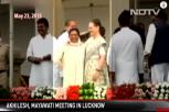 Exit Polls Stall Mayawati-Gandhis Talks? 'No Delhi Meet,' Her Party Says