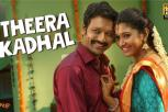 Monster Tamil Movie Audio songs, Theera Kadhal Lyrical Song