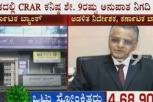 Ms Krishnan, Managing Director Of Karnataka Bank Has Clarified About The Banks Safe And Secure