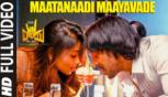 Maatanaadi Maayavade Video Song - I Love You Kannada Movie