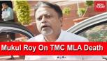 Mukul Roy denies role in TMC MLA's Murder, Hits out at Mamata Govt