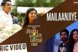 Sivappu Manjal Pachai Audio song in Tamil, Idhudhaan Song Lyric