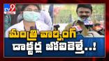 Doctors' slogan  - Talasani Srinivas Yadav Doctors on serious attack
