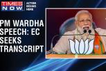 EC seeks transcript of PM Modi's speech at Wardha after Congress calls it 'hateful' and 'divisive'