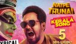 Natpe Thunai Movie Songs, Morattu Audio Song