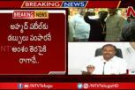 Srikanth Reddy sensational comments on Chandrababu and Nara Lokesh