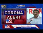 State Nodal officer Rambabu over Coronavirus outbreak in Andhra Pradesh