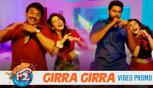 F2 Video Songs, Girra Girra Song Trailer, Latest Telugu Songs