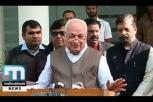 Governor Slams State Government For Violating Norms- Full Video Of Press Meet