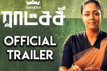Raatchasi Official Trailer in Tamil, Jyotika