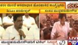 G Parameshwar Fails To Convince Muddahanumegowda And His Supporters..!