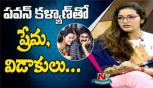 Renu Desai About Her Relation with Pawan Kalyan