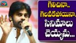 Pawan Kalyan gives clarity on re-entry in movies