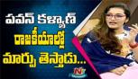 Renu Desai Comments on Pawan Kalyan Political Carrier, Janasena Party
