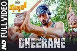 Dheerane Video Song - Pailwaan Kannada