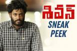 Shivan Movie Sneak Peek Video