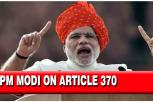 J&K is an Integral Part Of India' PM Modi on Article 370 in Kathua Mega Rally