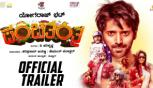 Panchatantra Official Trailer