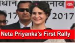 Priyanka Gandhi to address her first Lok Sabha poll rally in Lucknow