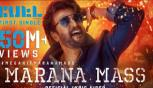 Petta Video song in Tamil | Marana Mass Video in Tamil