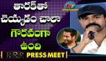 Ram Charan Speech at RRR Movie Press Meet