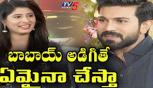 Ram Charan Exclusive Interview, Vinaya Vidheya Rama