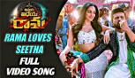Vinaya Vidheya Rama Video Songs in Telugu, Rama Loves Seetha Full Video Song