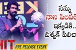 Rana Daggubati Makes Fun Of Nani - HIT Movie Pre Release Event