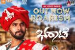 Bharaate - Roarism Video Song