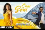 Saaho Video Songs: Enni Soni Song - Prabhas, Shraddha Kapoor