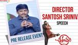 Director Santosh Srinivas Speech, Chitralahari Pre Release Event