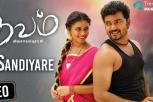 Thavam Video Song in Tamil, Sandiyare Video Song