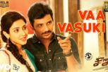 Seeru Tamil Movie - Vaa Vasuki Lyric Video