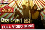 Chey Savaari Full Video song