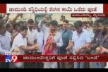 DK Shivakumar Performs 'Coconut Breaking' Ritual at Chamundi Hills, Mysuru